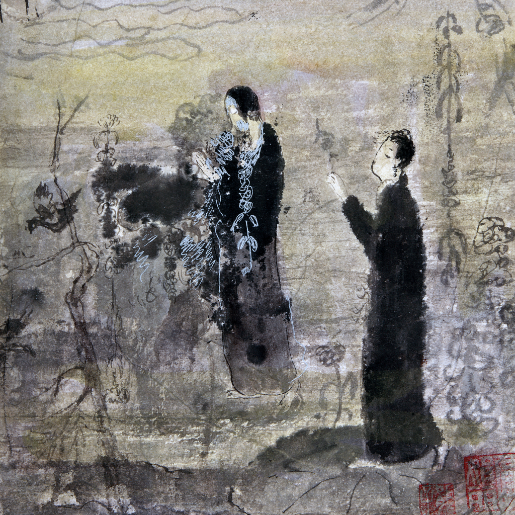 Artistes Chinois En France Chinese Artists France