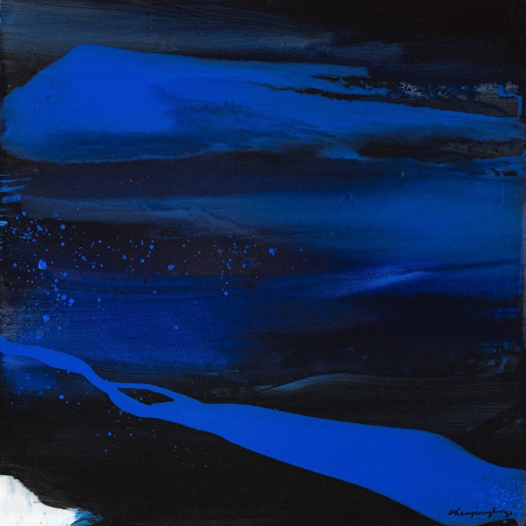 Franco-Chinese artist Chen Jiang-Hong Galerie Tamenaga